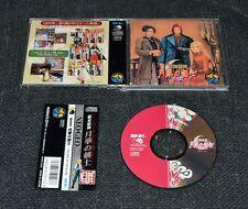Last Blade/Gekka no Kenshi 1 JPN •Neo Geo CD/CDZ System Console •SNK Fighting