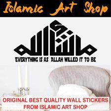 Islamic Calligraphy Wall Stickers VINYL WALL ART DECAL DUA MASHALLAH Eng txt #3