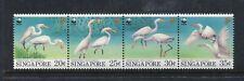 Singapore 673a, MNH, Birds 1993. x31590