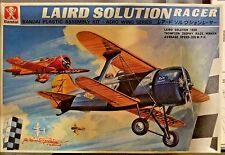 Vintage Bandai 1960's 1:48 Laird Solution Racer Model Airplane Kit #8511-150