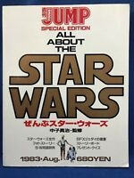 All About The Star Wars Japanese Vintage Book Empire Strikes Back Return of Jedi