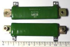 2 résistances non inductives MCB 8,2 ohms 32 watts NOS NIB