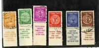 Israel Stamps # 1-6 VF Full Tabs Used Set Rare Used