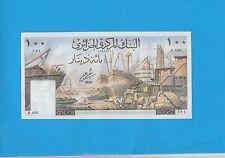 Gertbrolen  Banque Centrale d'Algérie 100 Dinars du 1-1-1964