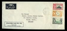BRITISH SOLOMON ISLANDS 1961 2s + 1s + 9d AIRMAIL to SLOUGH GB KWAN HOW YUAN ENV