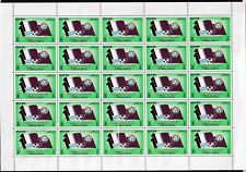 STAE OF QATAR , FULL SHEET  1982 ARABIAN GULF FOOTBALL CUP MNH