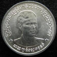 Myanmar Burma  Pya 1966  BU