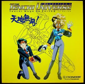The Collection Tenchi Universe Tenchi Muyo on Earth 2 Laser Disc LD001009