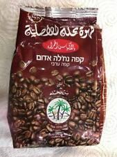 NAKHLA COFFEE 250 G WITH CARDAMOM ARABIC COFFEE WODERFUL TASTE GOOD SMELL