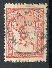 Greece 1901 Flying Hermes 10 Lepta W Postmark Type Vi kyparissia #2