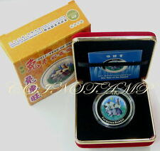 2011 FIJI, 50 c, Year of the Rabbit, Copper- Nickel  Proof Color Coin.