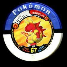 """POKEMON JETON COIN NEUF NEW """"COUNTER"""" - N° 17-032 MAGMAR"""