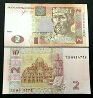 Ukraine 2 Hryven Banknote World Paper Money UNC Currency Bill Note