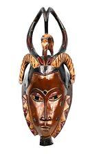 Art Afrique - Masque Gouro - Décoration Intérieur Style Africain - 42 Cms ++++++