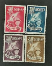 More details for china taiwan 1951 division of county set of 4, mnh/um.