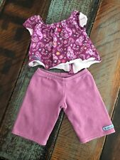 American Girl Doll Purple Peacock Pajamas Outfit PJs