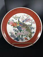 Satsuma Japanese Plate Peacock and Peony Crackled Glaze