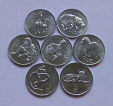 Korea 7 Pièces Set 1/2 CHON 2002, cheval, Orang-outan, Viper, Léopard, hippopotame