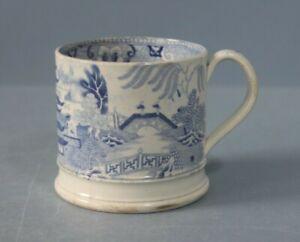 Miles Mason, Broseley Ware earthenware tankard,  Blue and white c1800