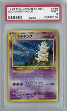 Pokemon Japanese Neo Genesis Slowking Holo Rare PSA 9