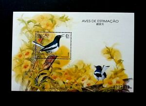 *FREE SHIP Macau Macao Prize Birds 1995 Wildlife Animal Pets 澳门观赏鸟 喜鹊 (ms) MNH