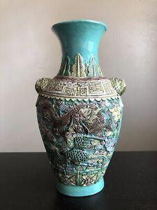 Fine Antique Chinese Moulded Porcelain Dragon Phoenix Archaic Vase Qianlong Mark
