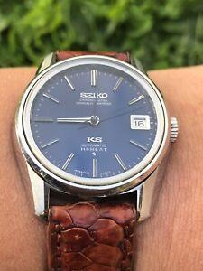 Seiko King Seiko KS Chronometer Automatic Hi-beat 5625-7041 Vintage Watch