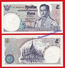 TAILANDIA THAILAND 5 Baht 1969 Pick 82a   SC / UNC