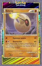 🌈Seleroc - HS03:Triomphe - 25/102 - Carte Pokemon Neuve Française