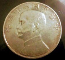 "1934 China Republic Sun Yat-sen with ""Junk"" Boat (Genuine) Silver Dollar."