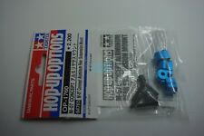 Tamiya M-07 Concept Aluminum Rear Suspension Mount (54760)