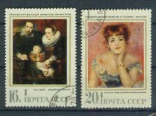 Russland Briefmarken 1970 Ausländische Malerei Mi.Nr.3834+35