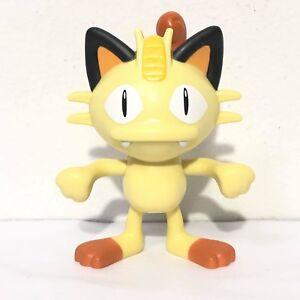 Pokemon Asia 2018 Meowth McDonald's Happy Meal