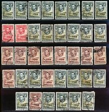 BECHUANALAND PROTECTORATE 1937 KGVI ISSUE TO 1/ LARGE LOT USED.  A438