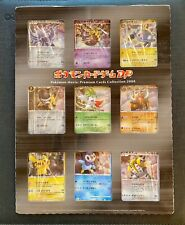 Pokemon Movie Premium Cards Collection 2008 Japanese - Sealed