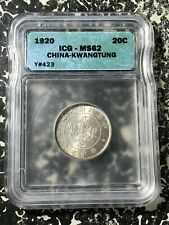 1920 China Kwangtung 20 Cents ICG MS62 Lot#A7 Silver! Nice UNC!