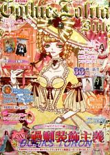 Gothic & Lolita Bible Vol.61 /Japanese Cosplay Fashion Magazine Book