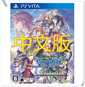 PSV 英雄传说 空之轨迹 Sora no Kiseki the 3rd Evolution Sony Vita Falcom Chinese RPG Game