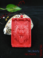Chinese Natural Red Organic Cinnabar Wolf Necklace Pendant Lucky Amulet Hot