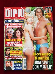 ITALIAN MAGAZINE DIPIU' N 32 8/2006 CANALIS AMANDA LEAR GRACE KELLY CHIAPPINI