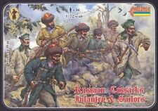 Strelets 1/72nd Scale Plastic  Russian Cossack Infantry & Sailors Set 27