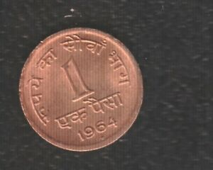 INDIA 1 PICE 1964