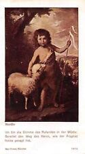 """Heiligenbild  Holycard Jesus kind mit Schaf """" H3672"""" Messopfer 1925"""