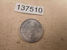 1951 Morocco 1 Franc (Year 1370) Collector Grade - Nice -  # 137510 - Album Coin