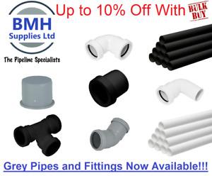 32mm, 40mm, Push Fit Waste Pipe & Fittings 1M Lengths Black, White & Grey Bulk!!