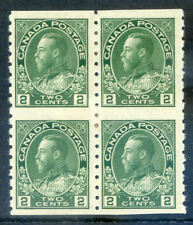 Canada 1922-31 George 5th Heads coil block 4 imperf x perf 4 mint(2019/10/29#04)