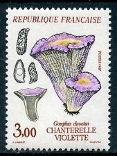 STAMP / TIMBRE FRANCE NEUF N° 2489 ** FLORE ET FAUNE
