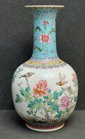 Chine vase bouteille 44 cm décor flore et oiseaux apocryphe Qianlong China XIXe
