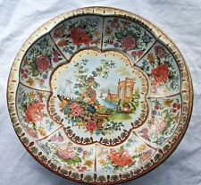 1971 DAHER DECORATIVE MULTI COLOR TIN BOWL