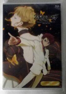 Anime Blu-Ray Umineko No Naku Koro Ni (When They Cry) Full Story Blu-ray